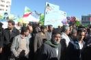 راهپیمایی 22 بهمن_2